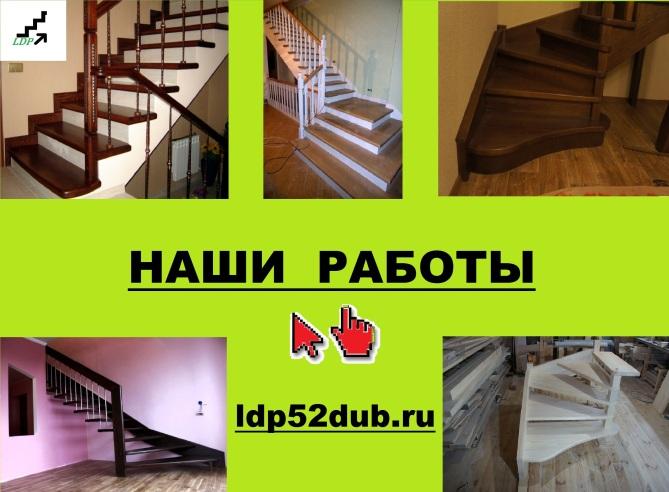1108224-650x489 главный - копия (2)