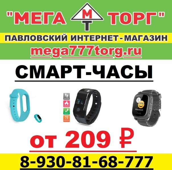 мт - ко - - копия (2)