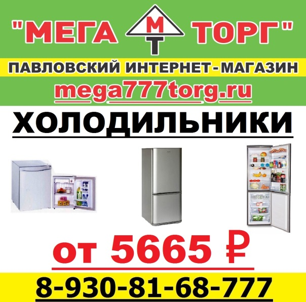 мт - ко - копия (5)