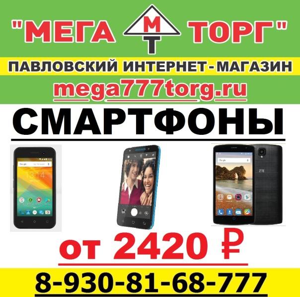 мт - ко - копия (6)