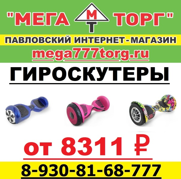 мт - ко - копия - копия (4) - копия - копия