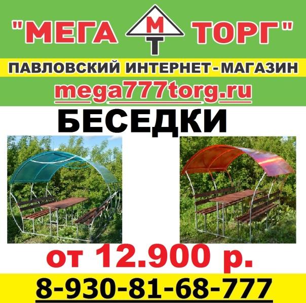 мт - ко - копия