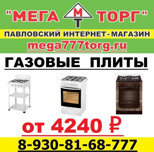 мт - копия (38) -